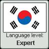 KoreaLanguage Level stamp4 by Faeth-design