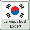 KoreaLanguage Level stamp4 by Faeth-design
