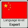 China lang4 by Faeth-design
