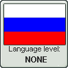 Russian 4 by Faeth-design