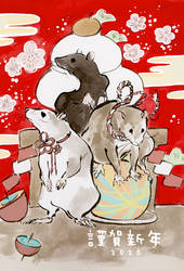 new years card rats