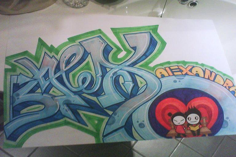 Граффити по именам саша