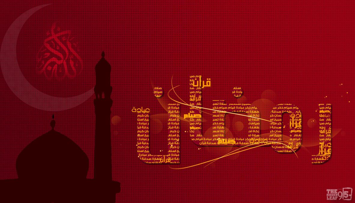 أجمل خلفيات شهر رمضان المبارك 2014 بجودة HD حصريا على منتديات إبداع Ramadan_typography_wallpaper_by_thehiddenleaf95-d6f83fj