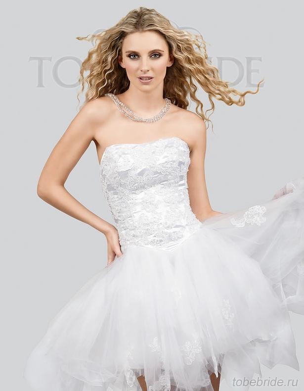 Bo be Bride by ultramodel on deviantART