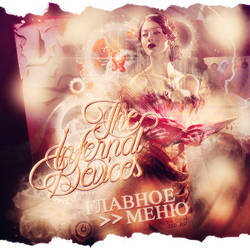 Menu - The Infernal Devices