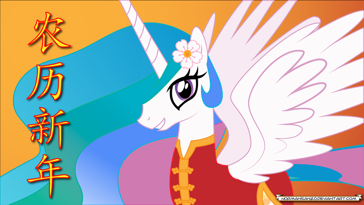 happy_chinese_new_year_from_princess_celestia_by_normansanzo-d4nc0xc.png