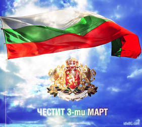 Happy 3rd of March Bulgaria !!