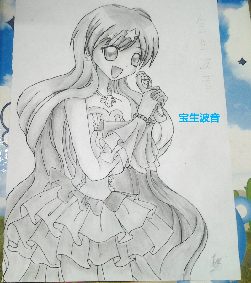 Hanon Idol Pencil Drawing by Daphne-Phantom
