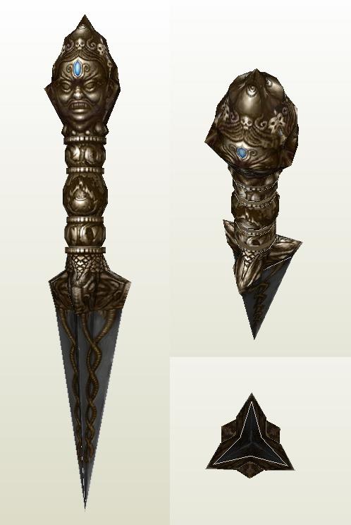 Uncharted II Phurba Dagger WIP by billybob884
