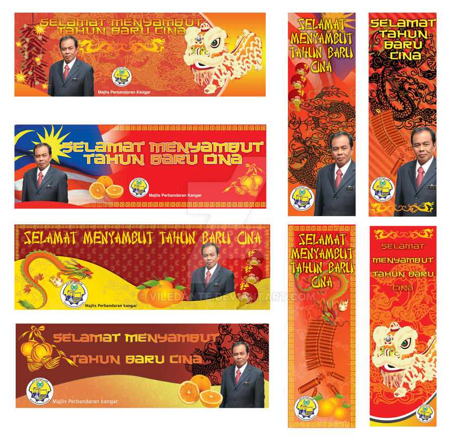 chinese new year banner design by viledante