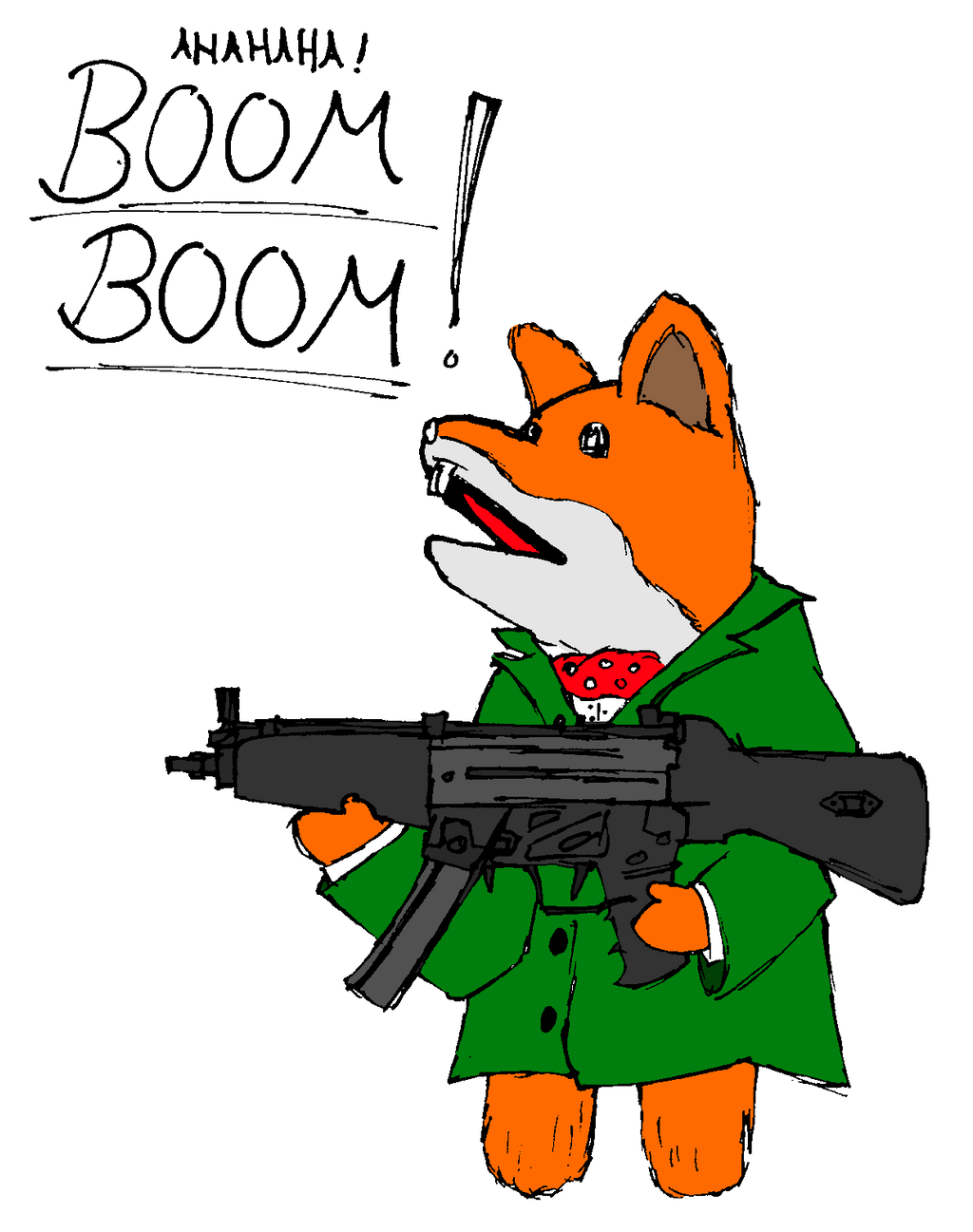 Basil Brush - BOOM BOOM! by michael-brown on DeviantArt