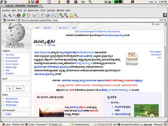 Kannada Wikipedia by conjurer