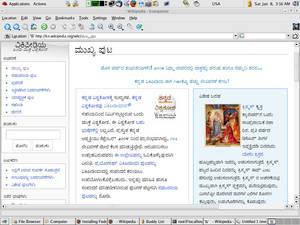 Kannada wikipedia on FC3
