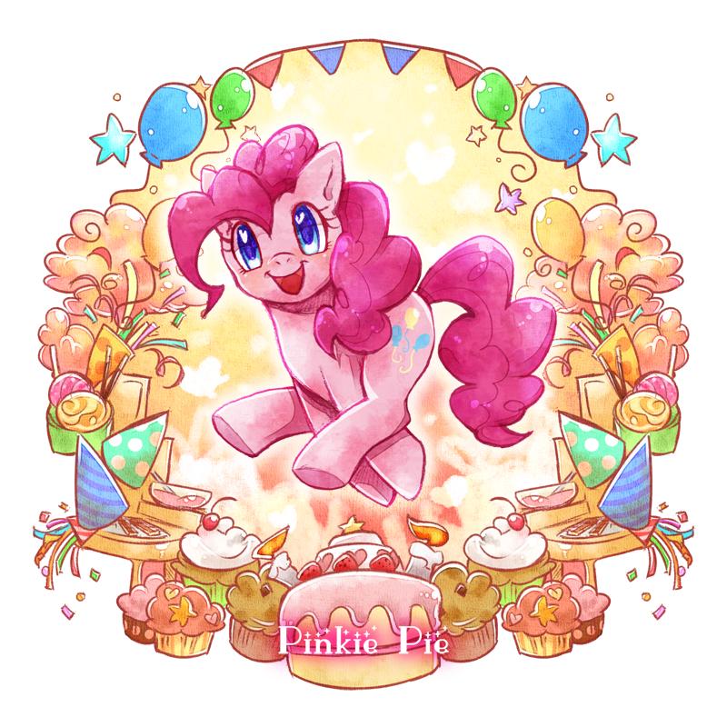 Pinkie Pie by tatugon