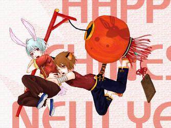 Happy Chinese New Year 2011 by eKurosu