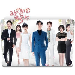 C-Drama Time Teaches Me to Love Folder Icon by Butterffly