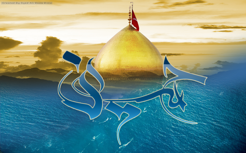 Hd wallpaper ya hussain - Ya Hussain A S By Syedaliraza Ya Hussain A S By Syedaliraza