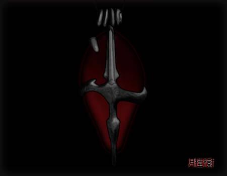 Robin's Pendant v2.0