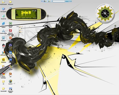 My Desktop by Flipperelripper9