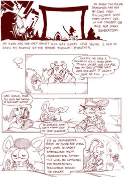 A Path To The Desert Page 13