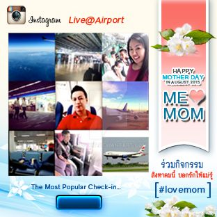 Mother Day - Instagram Event by npport