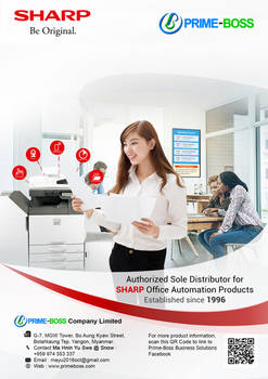 SHARP Myanmar Ad03