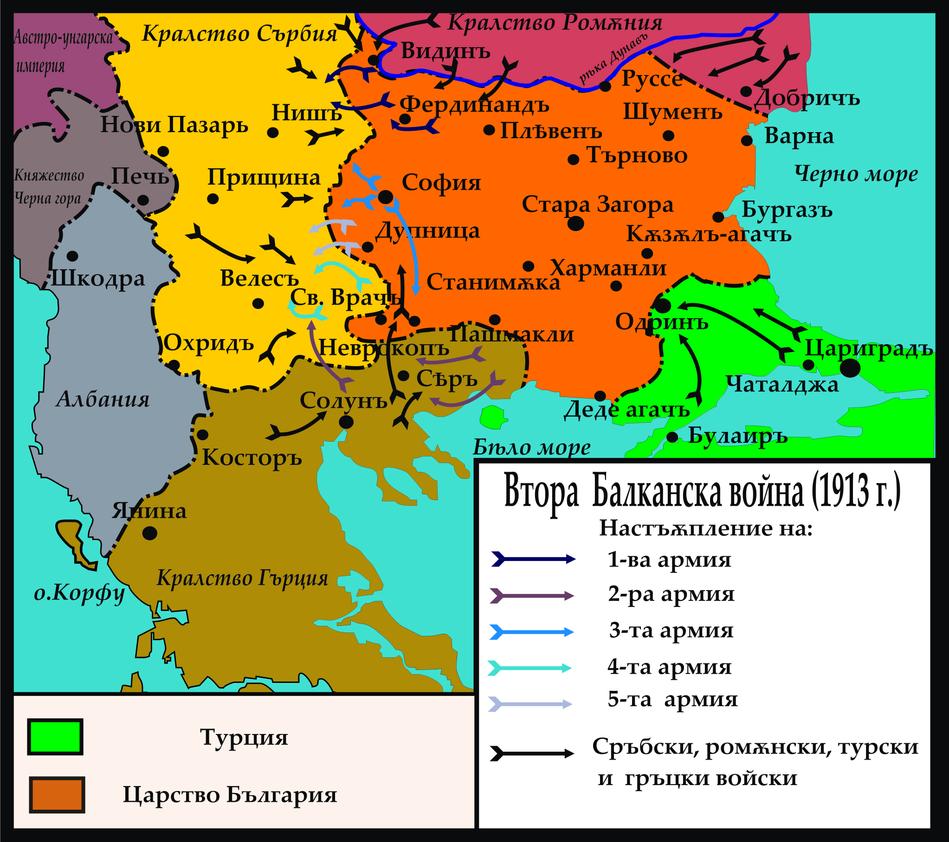 the second balkan war of 1913 Table 14: human resources during the balkan wars, 1912-1913   the people  in the recently annexed south dobrudja as a result of the second balkan war.