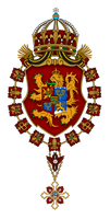 King Ferdinand's personal arms 1912