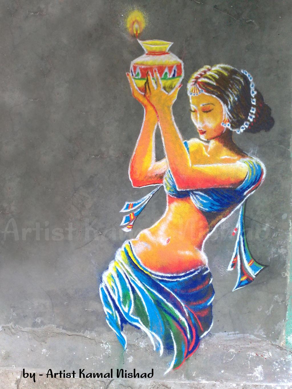 Rangoli art by kamal nishad by kamalnishad on deviantart
