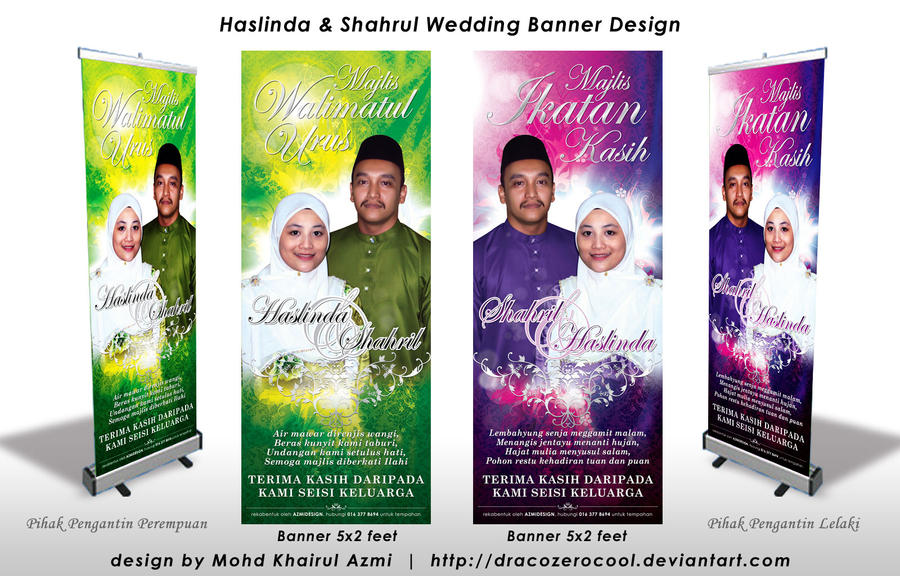 Wedding Banner Design By Dracozerocool On Deviantart