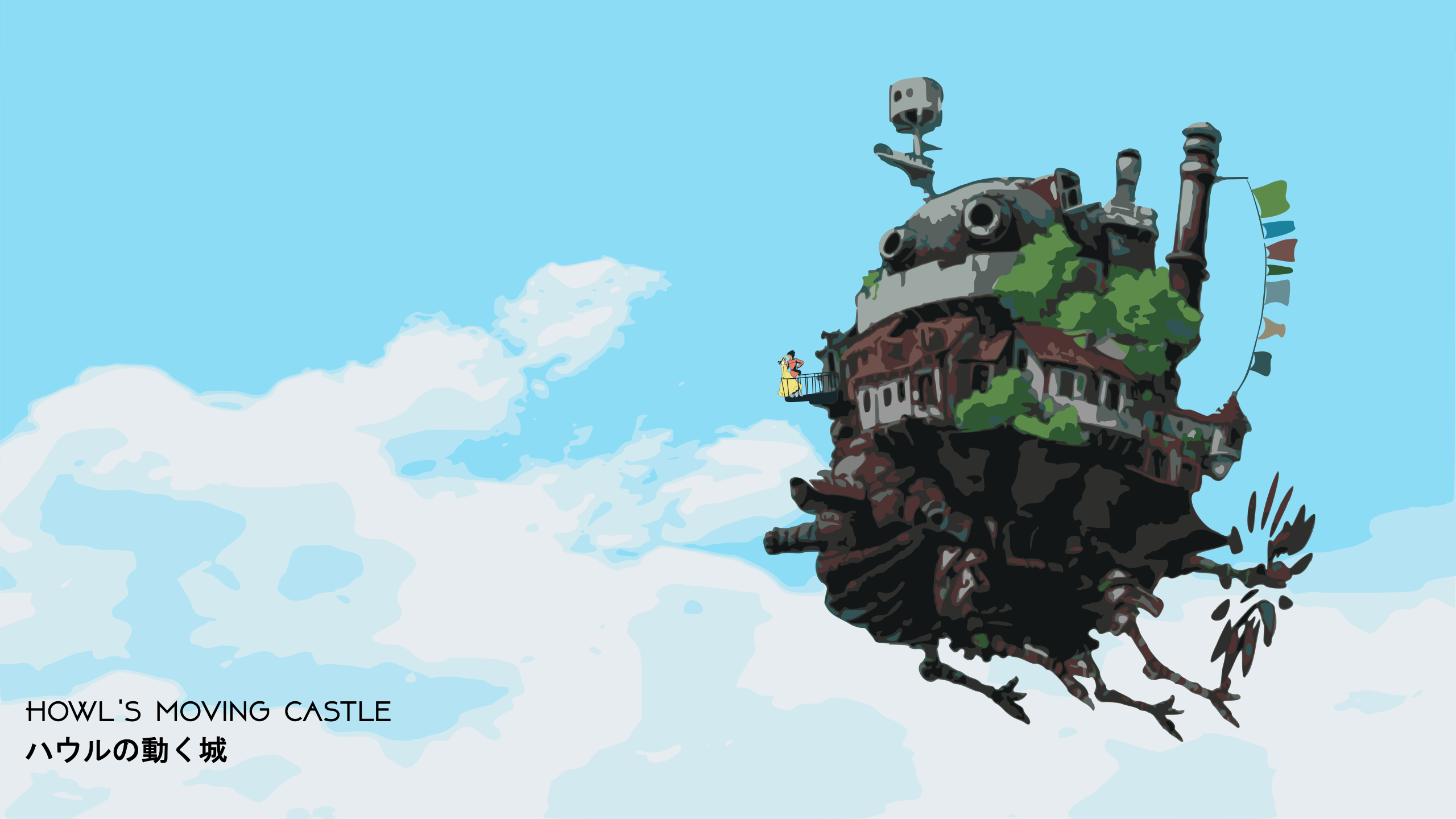 howls moving castle wallpaper 1440p 2 by jinco1255 on