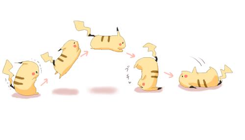 Pikachu by gbrsasunaru