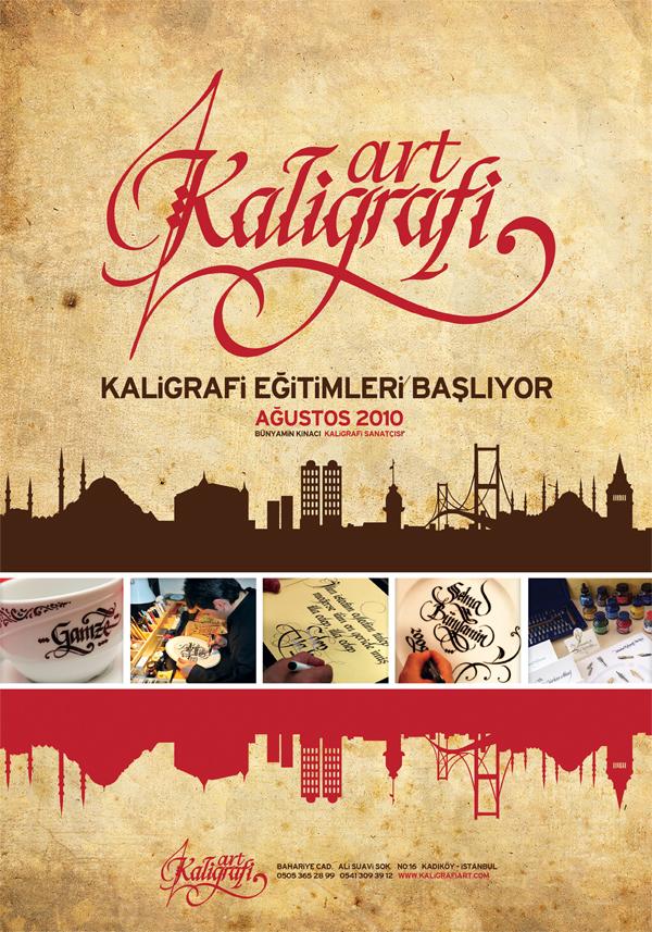 Kaligrafi Art Afis Calismasi-2 by eskikitapci