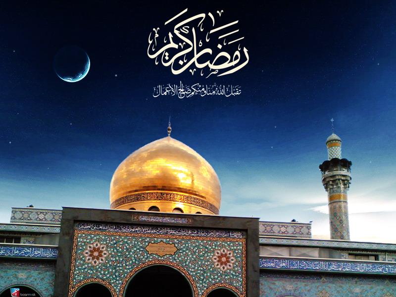 Ramadan by basimyat
