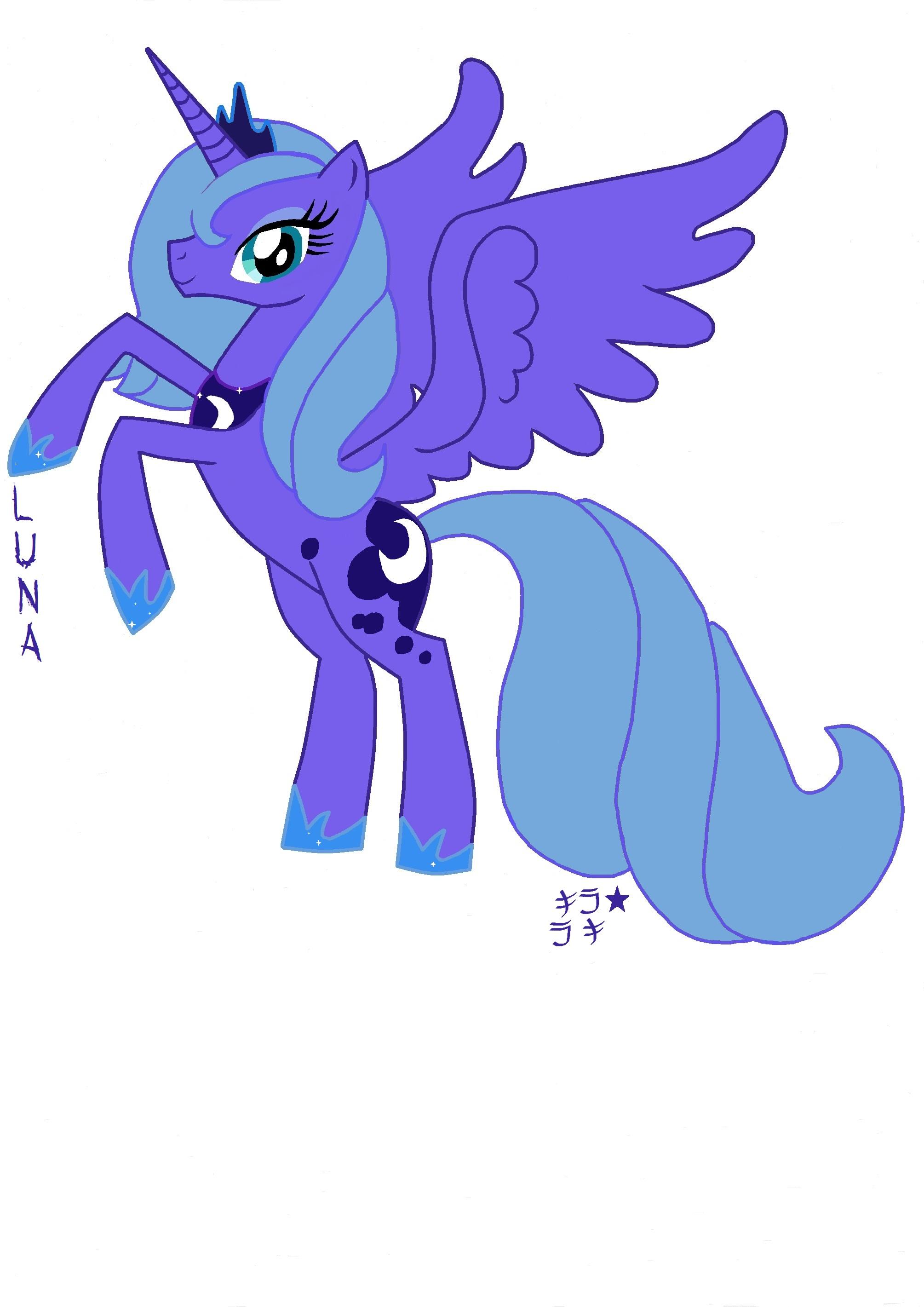 Princess Luna  My Little Pony by rozensouseiseki on DeviantArt