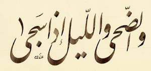 Othman Taha 1