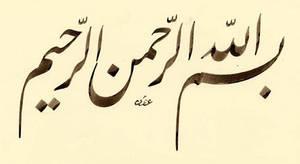 Othman Taha 13