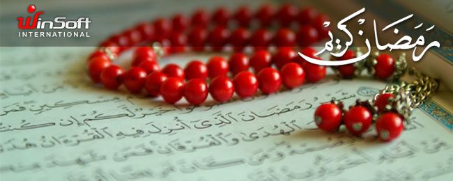 Ramadan E-Card by Nihadov
