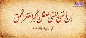 Ali Ben Abi Taleb