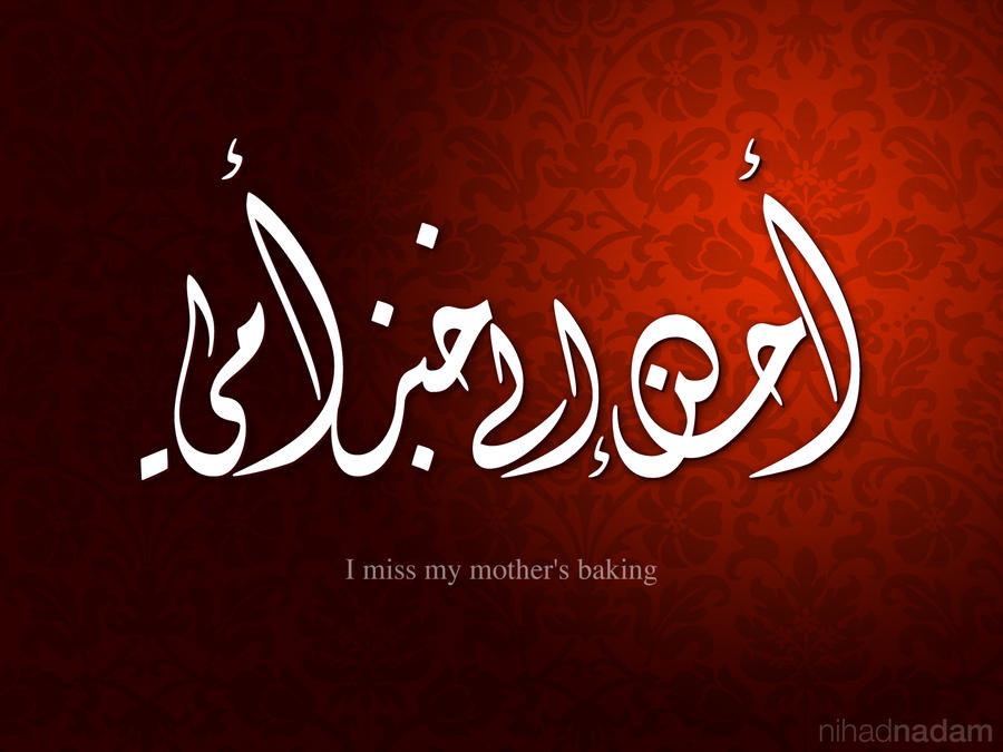 Arabic calligraphy designs 16 by nihadov on deviantart