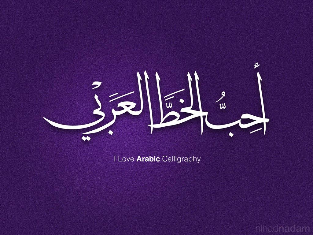 Love you sweetheart background vector design illustration