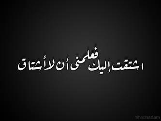 Arabic Calligraphy Designs 28