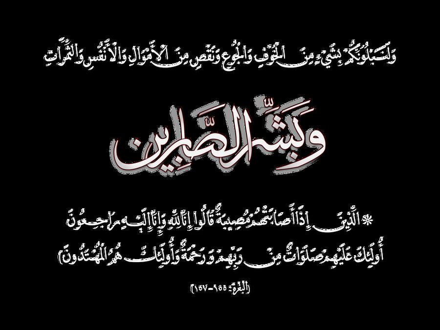 Arabic Calligraphy Design 02 By Nihadov On Deviantart