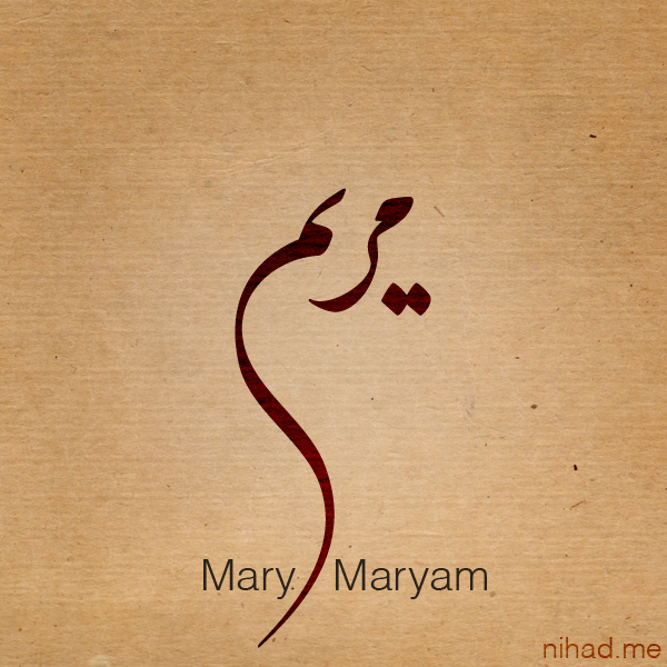 Mary maryam by nihadov on deviantart My name in calligraphy