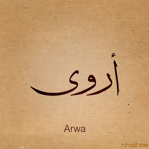 Arwa name by Nihadov