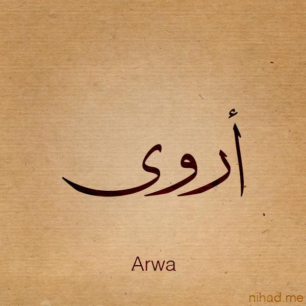 Arwa name by Nihadov