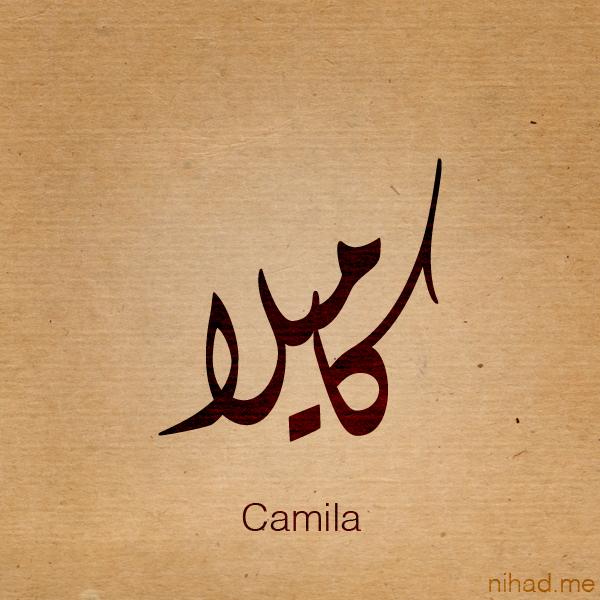 Как сделать арабское имя в вк