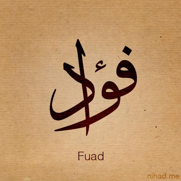 Fuad Name By Nihadov On Deviantart