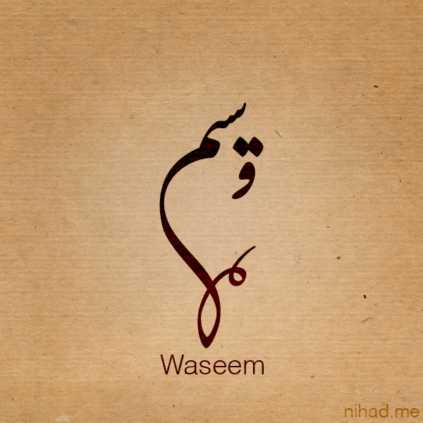 Waseem name by Nihadov on DeviantArt