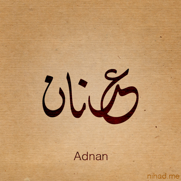 Adnan name by Nihadov